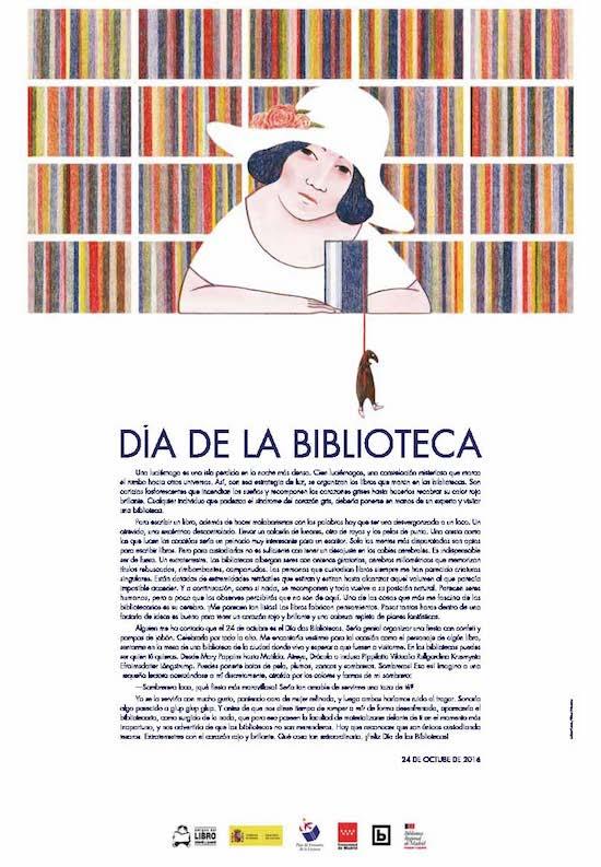 Cartel-del-Dia-de-la-Biblioteca-2016